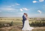 Rye Wedding Venue